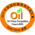 Gold Medal at the 2017 Olive Oil China Competition